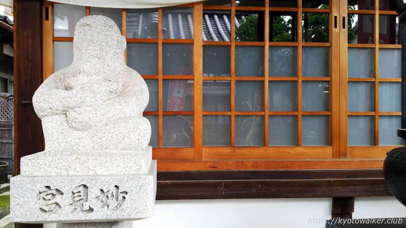 慈雲寺妙見宮の猿