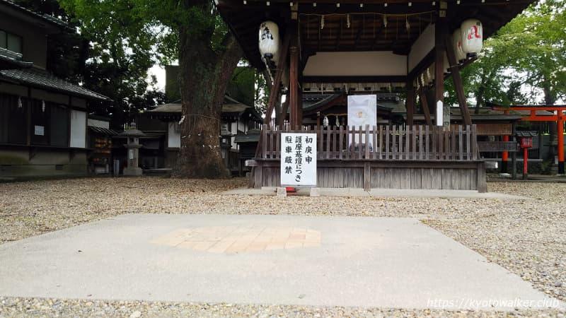 猿田彦神社境内