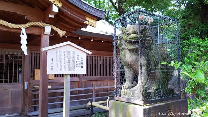 山王神社本殿前の狛犬「阿」