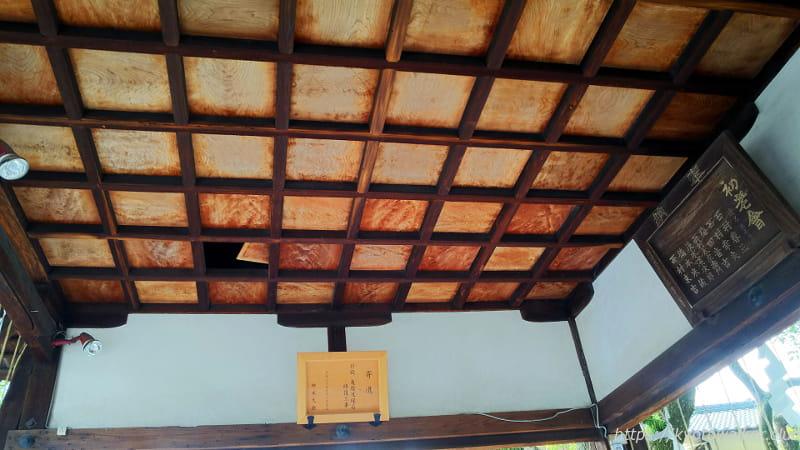 山王神社拝殿の天井