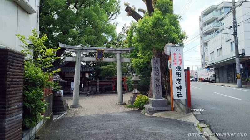 猿田彦神社入り口