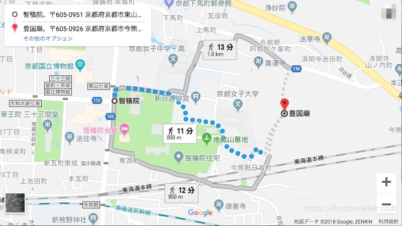 豊国廟ルートスクリーンショット