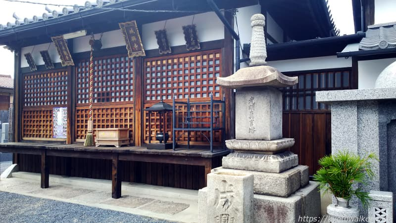 城興寺本堂と光明真言塔
