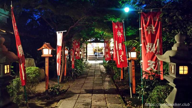 長建寺 夜の本堂
