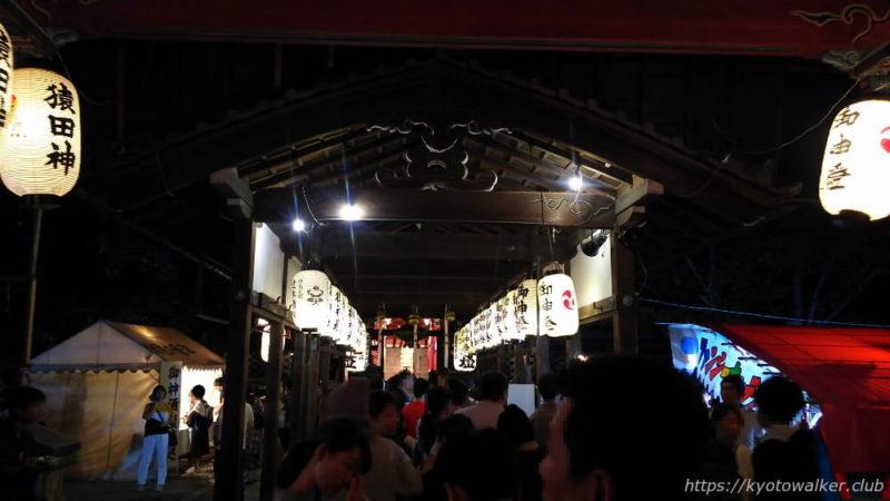 御香宮神社20181006本殿前