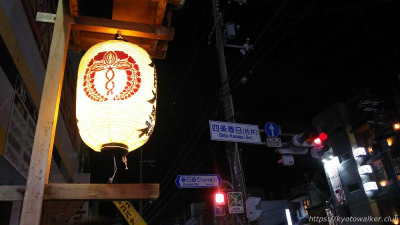 四条佐井交差点の標識