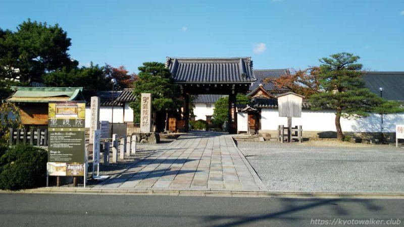 聖護院山門