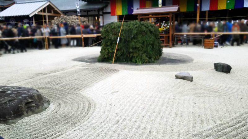 聖護院 節分祭 豆まき後 20190203