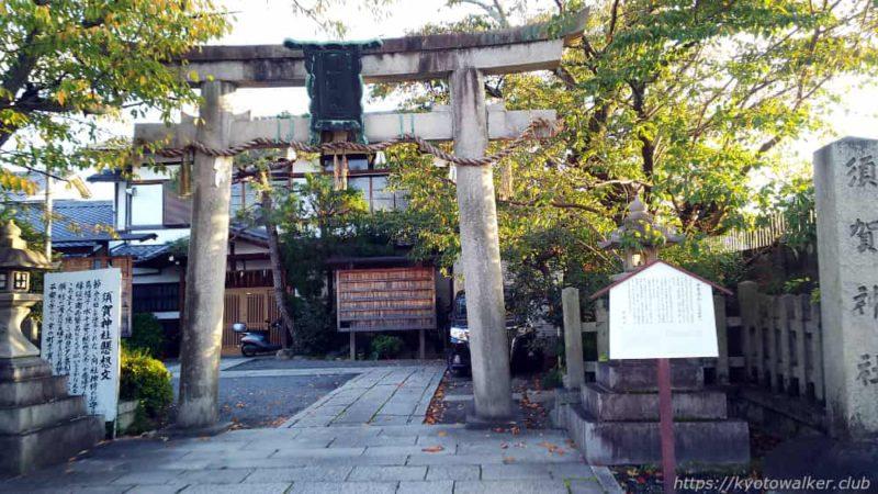 積善院準提堂から見た須賀神社 20181024