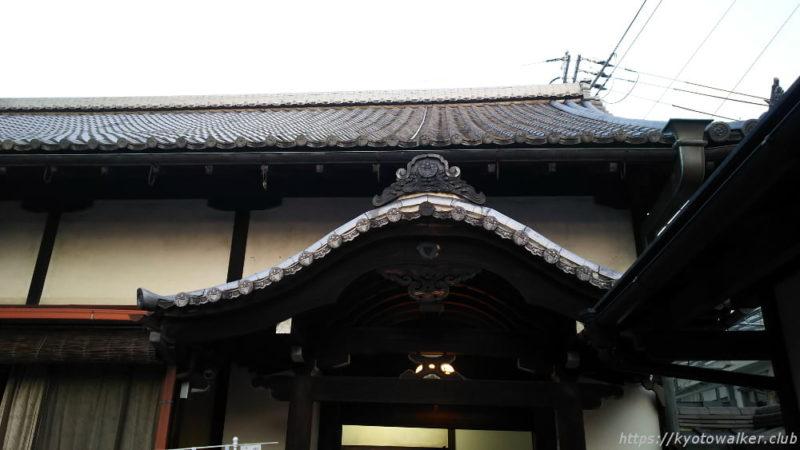 龍岸寺 庫裏 20181110