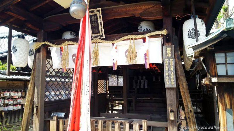 剣神社 拝所