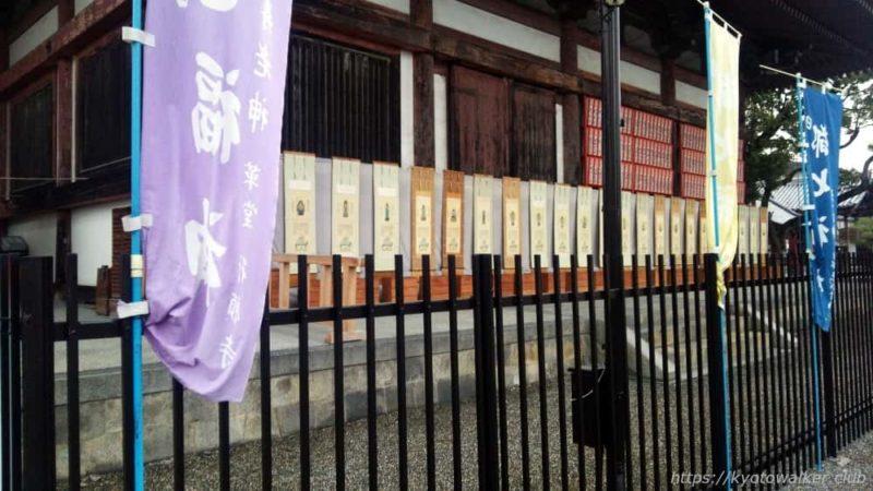 弘法市 御砂踏みの準備中の食堂