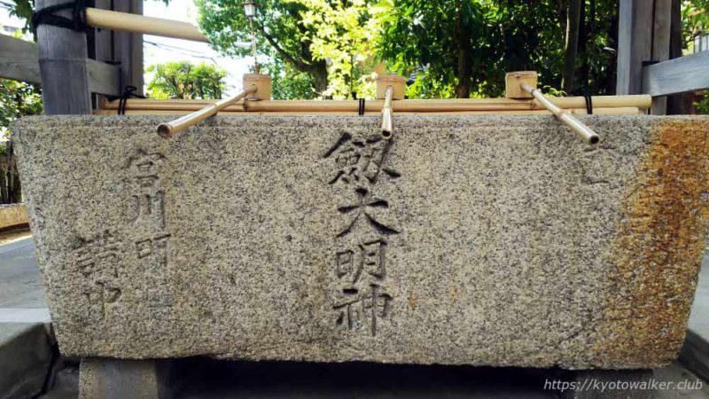 剣神社 手水鉢 8月27日