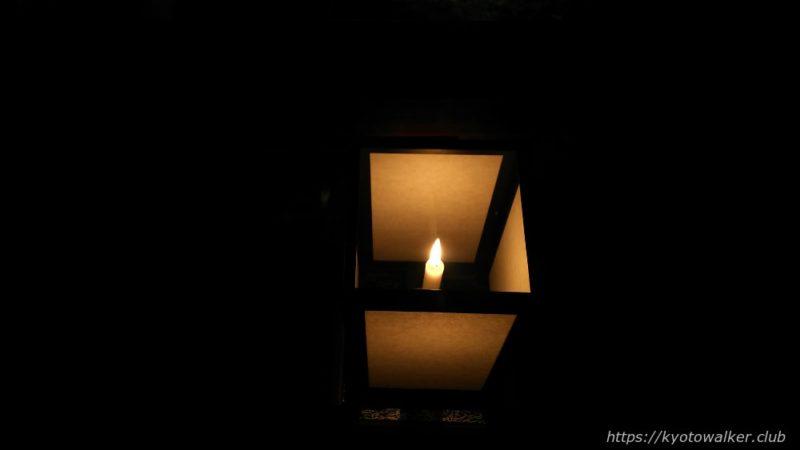 勝林寺 行灯の蝋燭 20181201
