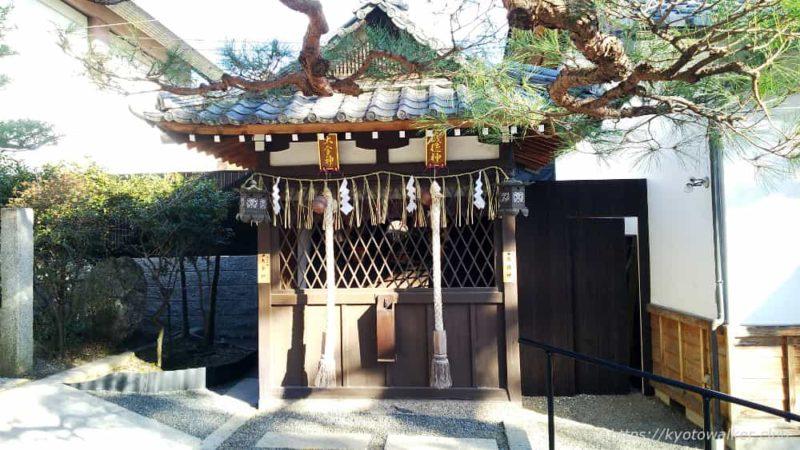 大将軍八神社 大金神神社と歳徳神社 20190114