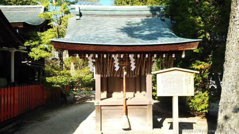 敷地神社(わら天神) 六勝神社横八幡神社 20190114