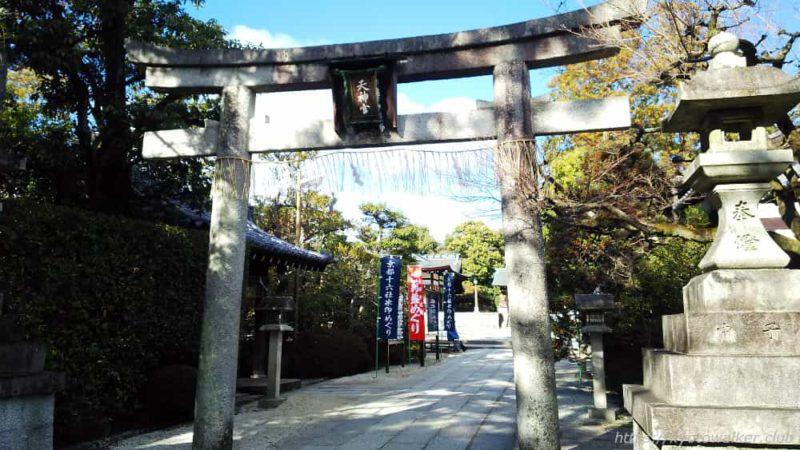 敷地神社(わら天神) 手水社手前の鳥居「天神宮」20190114
