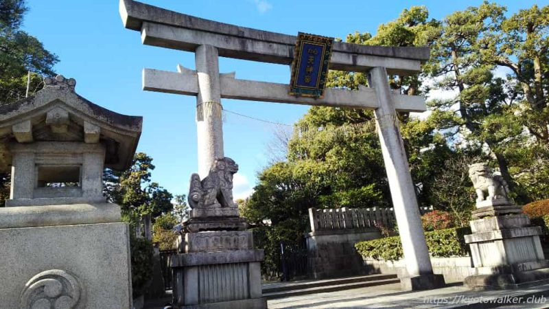 敷地神社(わら天神) 西大路通り沿いの鳥居 20190114
