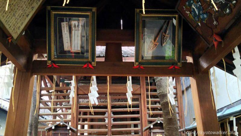 神明神社 宝物 弓矢の矢じり(2本)の写真