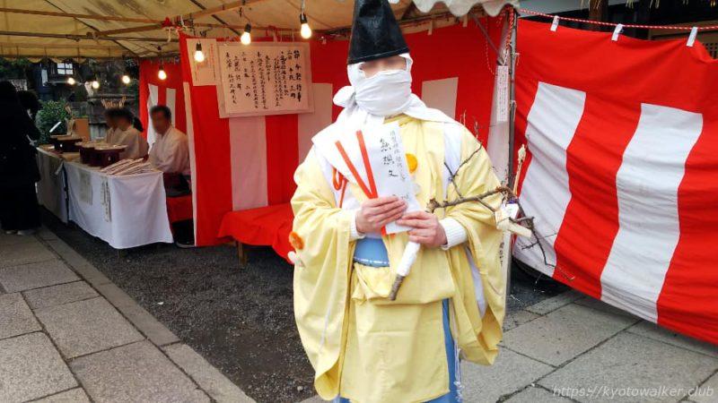 須賀神社・交通神社 節分祭 懸想文売り 20190203