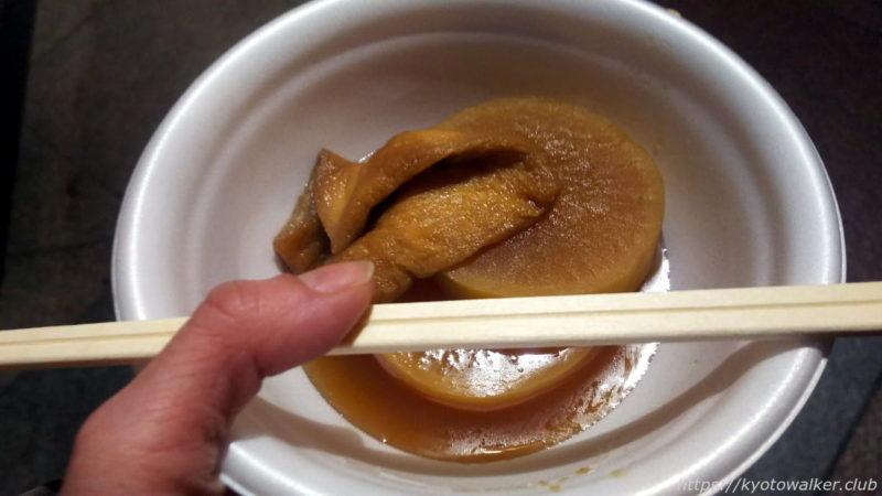 蛸薬師堂 大根炊き 20200101