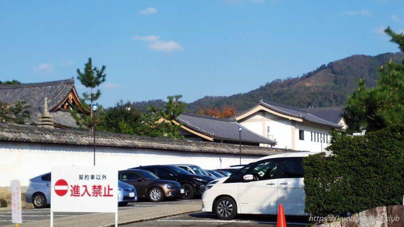 聖護院正面から見た大文字山(東山如意ヶ嶽)