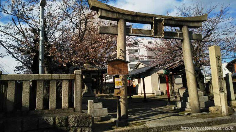 宇賀神社 鳥居