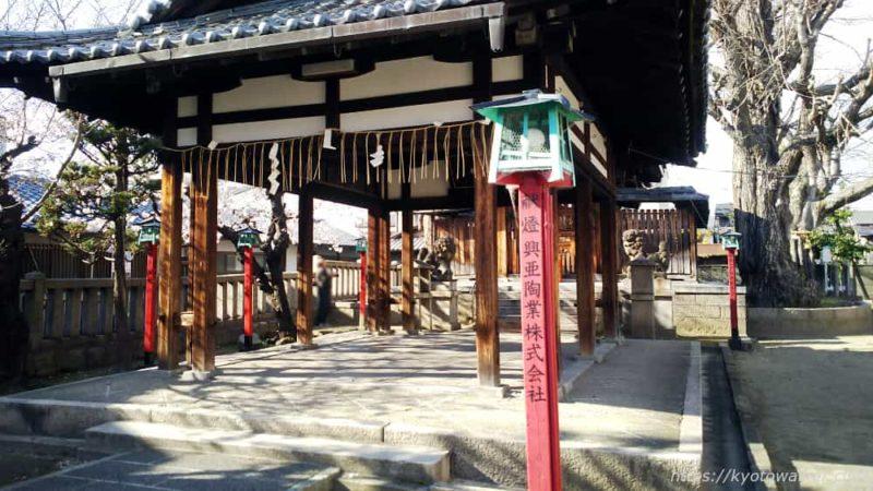 宇賀神社 拝殿と社殿