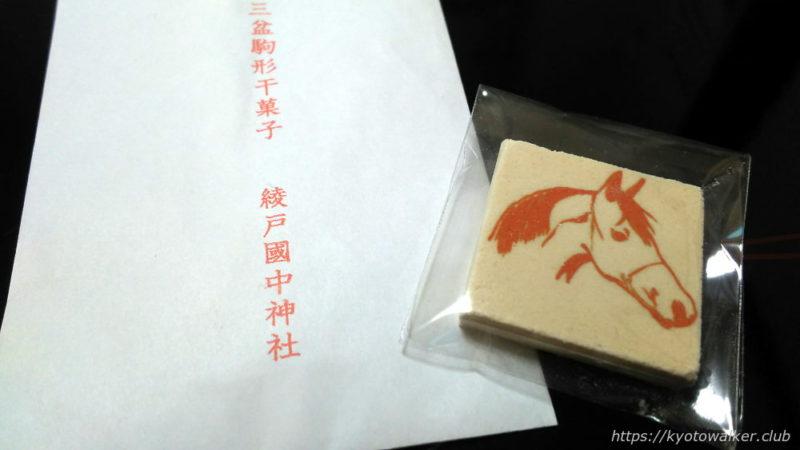 綾戸國中神社で販売されていたお干菓子