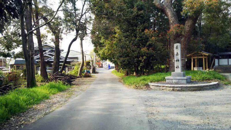 菱妻神社の石柱