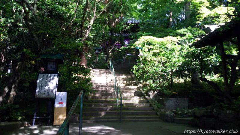 長楽寺の境内本堂への階段