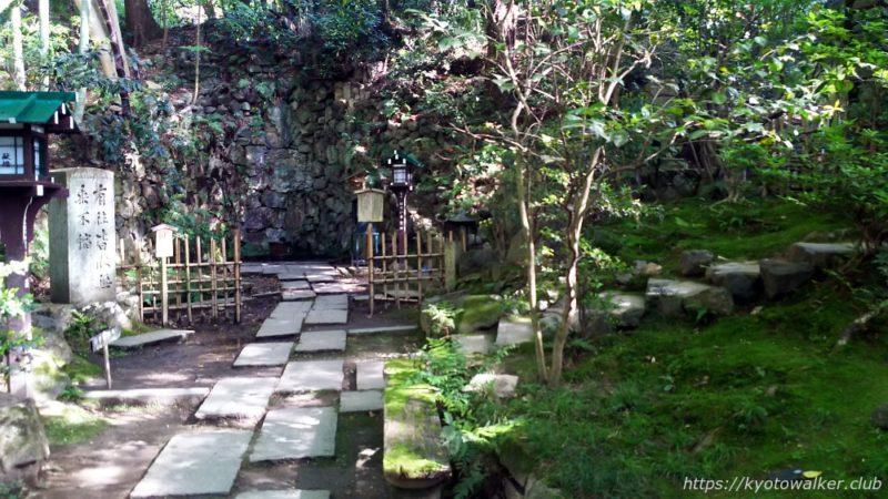 長楽寺 滝
