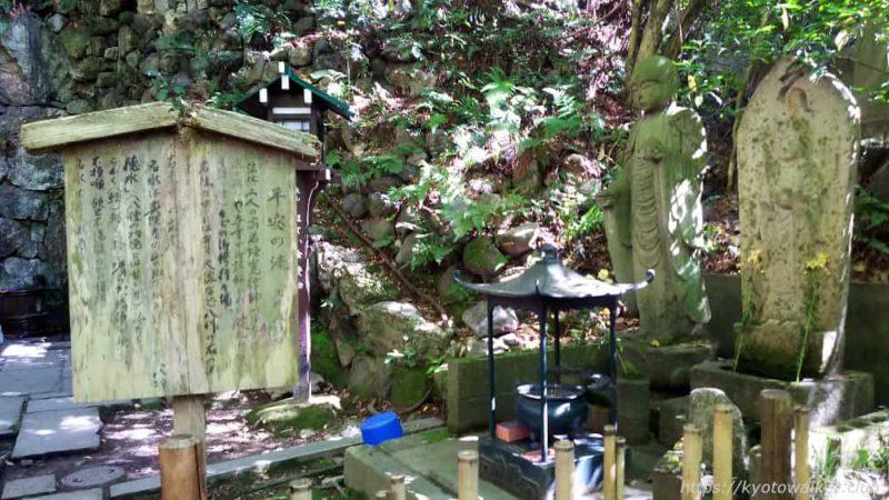 長楽寺 平安の滝
