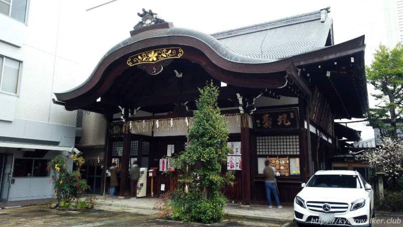 京都大神宮 本殿 20190303