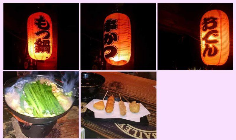 京都のBar BOO季節の料理