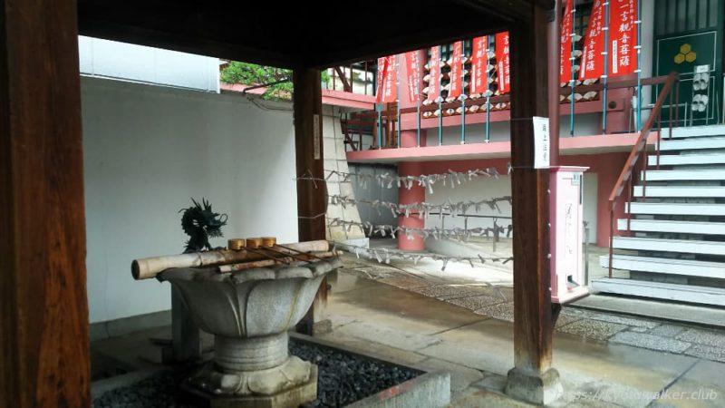 誓願寺の手水鉢 20190610