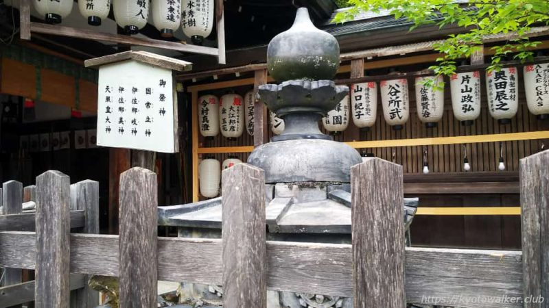 熊野若王子神社 宝形 20190