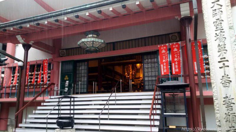 誓願寺の本堂 20190610