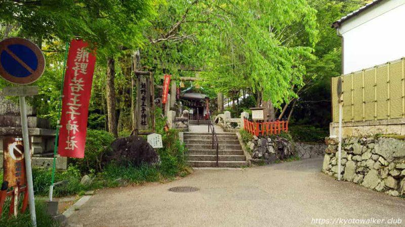 熊野若王子神社 鳥居 20170504