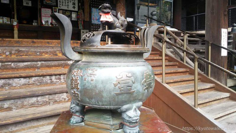 革堂(行願寺) 香炉 20190610