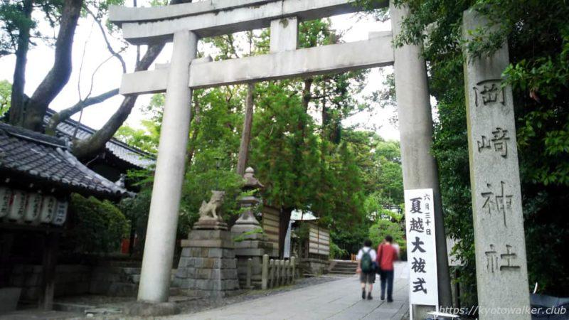 岡崎神社 20190623