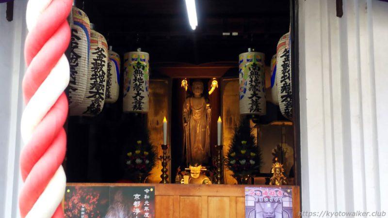 勝念寺 かましき地蔵 20191006