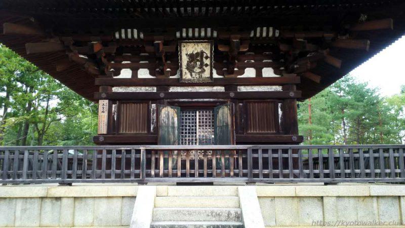 仁和寺 五重塔の一層目 20191010