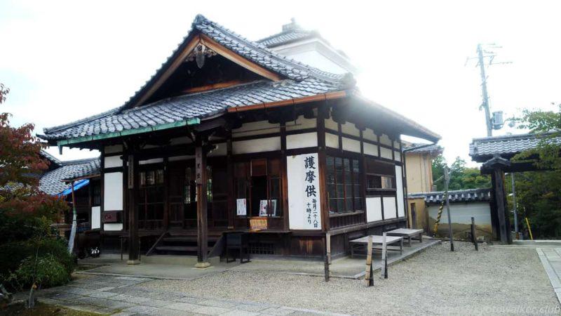 仁和寺 大黒堂 20191010