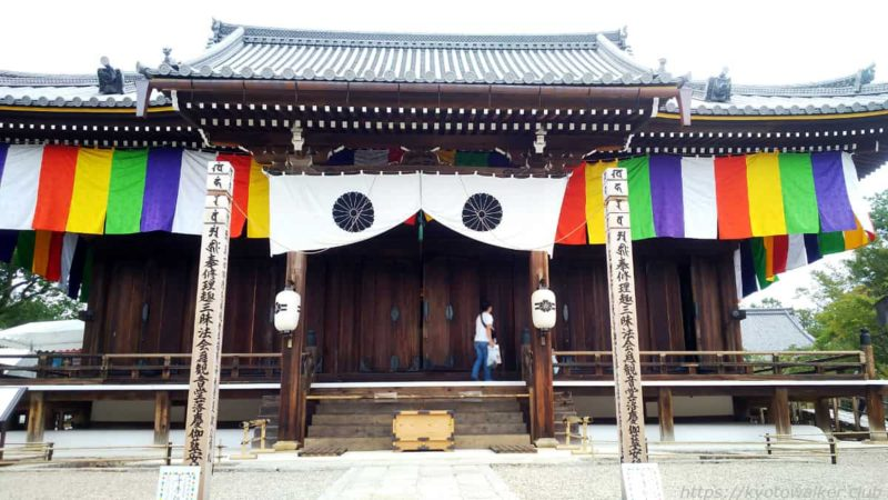 仁和寺 観音堂と角塔婆 正面から 20191010