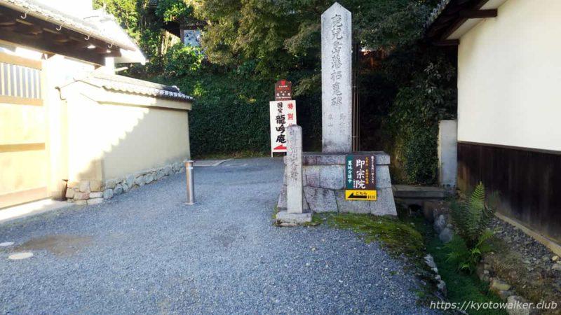 東福寺 龍吟庵への入り口 20191112