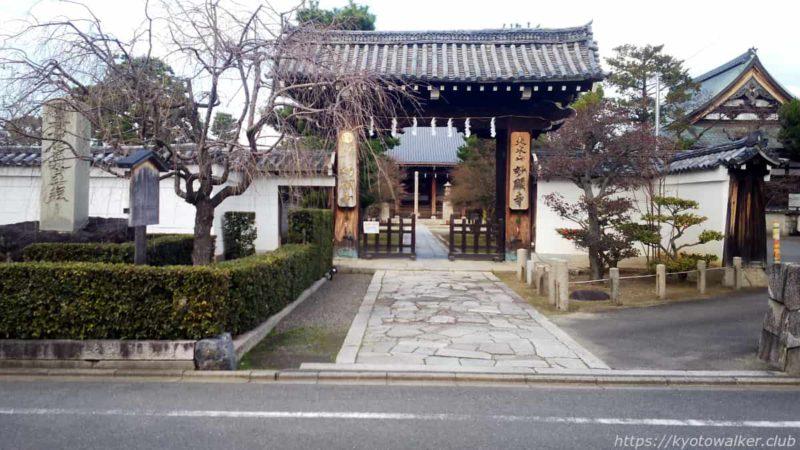 妙顕寺 山門 20200102