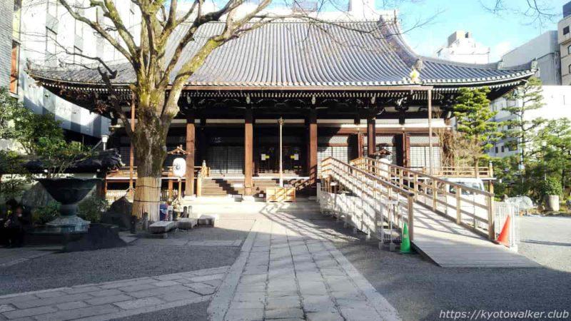 本能寺 本堂 20200205