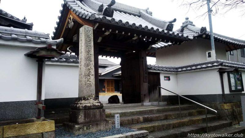 長円寺 山門 20200128