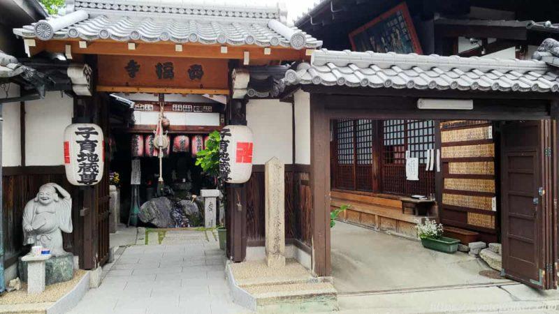 西福寺 山門 20180430